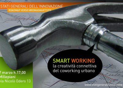 smartWorking